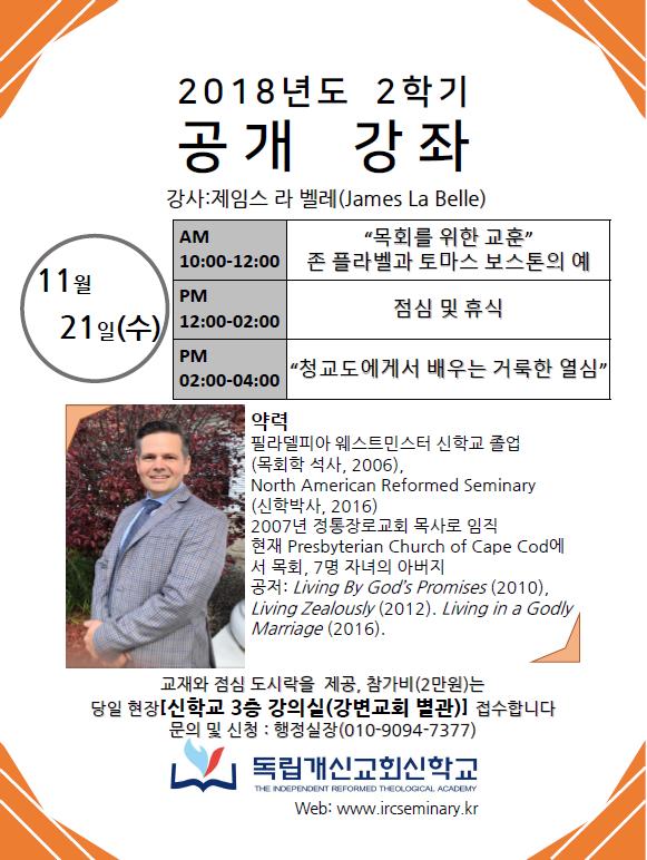20181121 안내포스터.png
